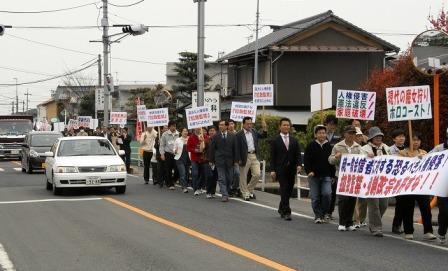 岡山デモ行進