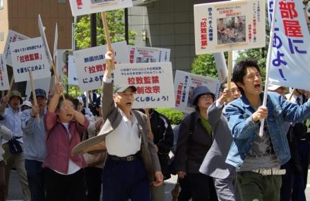 新潟デモ行進2