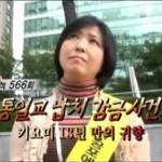 SBSニュース追跡①