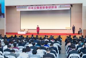 家庭連合 日本公職者集会