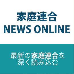 世界平和統一家庭連合NEWS ONLINEバナー