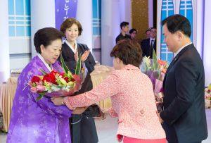 世界平和統一家庭連合公式サイト|基元節4周年記念式