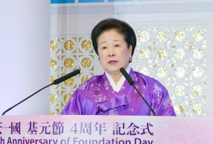 世界平和統一家庭連合公式サイト|基元節4周年記念式で御言を語る韓鶴子総裁