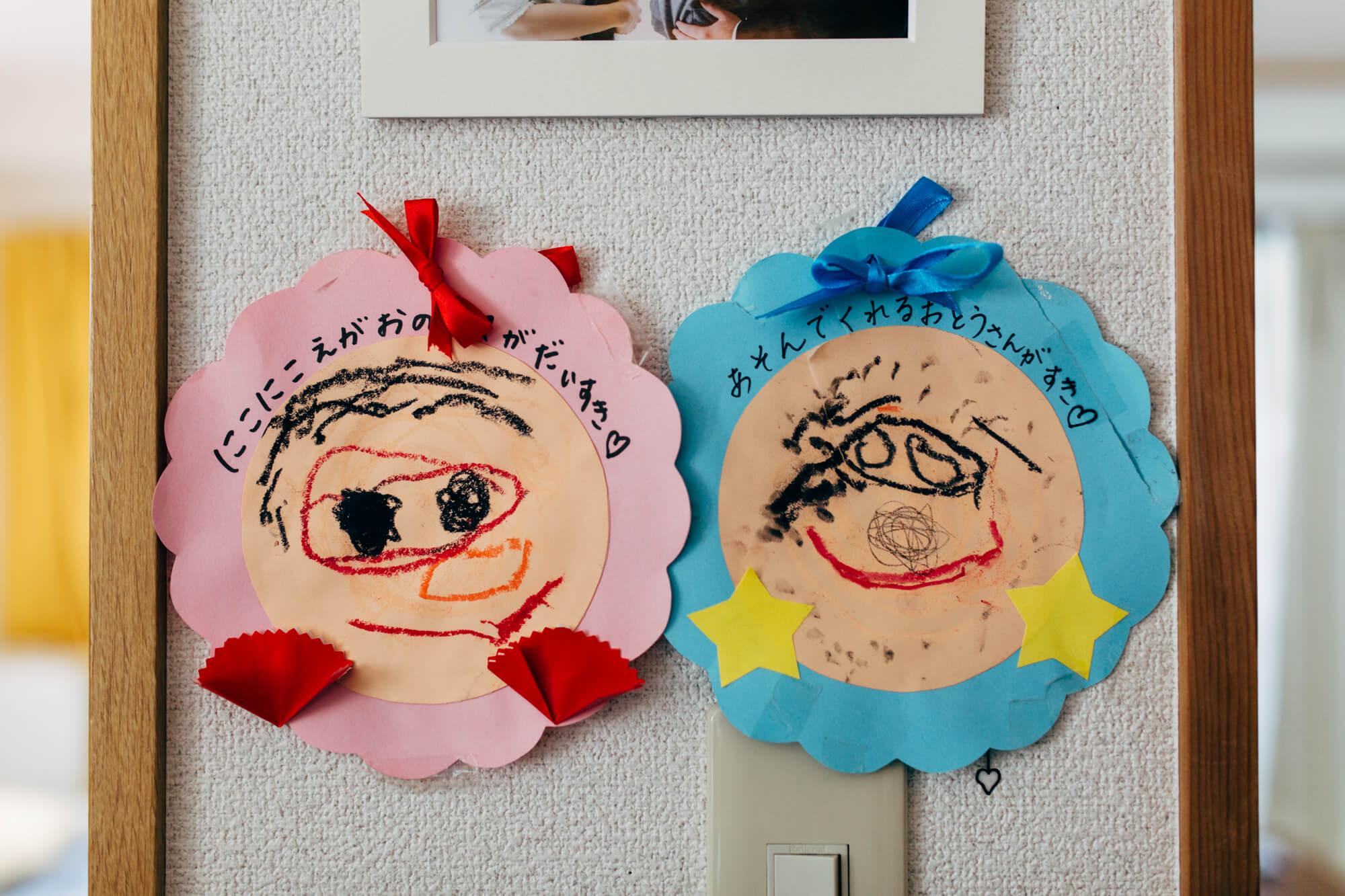 横山家庭の写真
