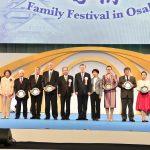 表彰|世界平和統一家庭連合公式サイト