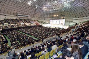 会場の様子|世界平和統一家庭連合公式サイト