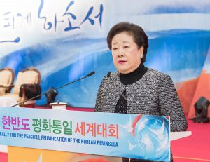 講演する韓鶴子総裁|世界平和統一家庭連合公式サイト