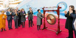 平和の銅鑼を打ち鳴らす韓鶴子総裁|世界平和統一家庭連合公式サイト